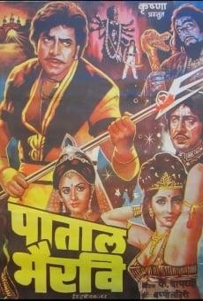 Ver película Pataal bharavi