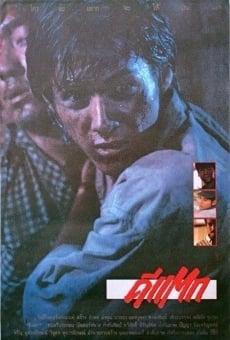Ver película Pattaya Kid