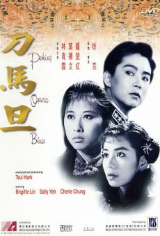 Película: Peking Opera Blues
