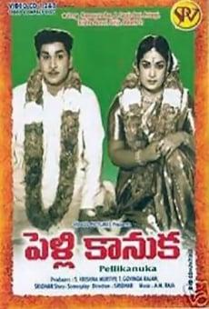 Ver película Pelli Kanuka