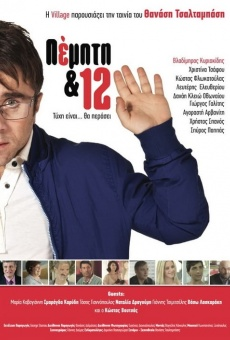 Ver película Pempti & 12