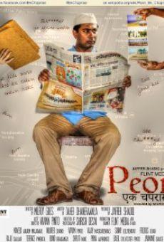 Película: Peon, Ek Chaprasi