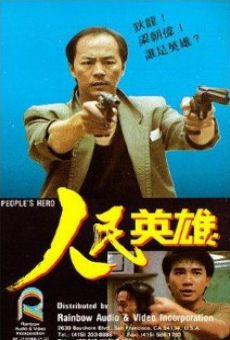 Yan man ying hung online streaming