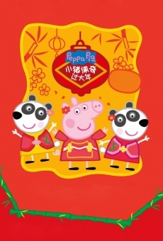 Peppa Celebrates Chinese New Year gratis