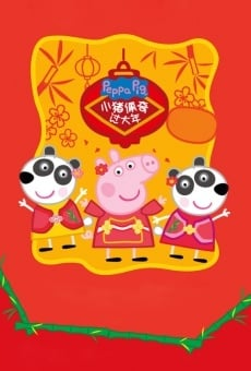 Peppa Celebrates Chinese New Year online free