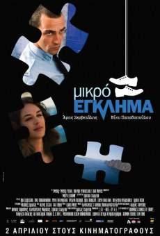 Ver película Pequeño crimen