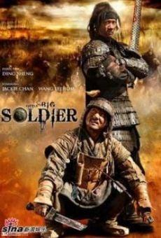 Ver película Pequeño gran guerrero