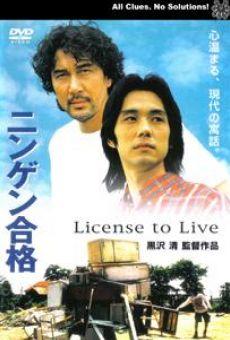 Ver película Permiso para vivir