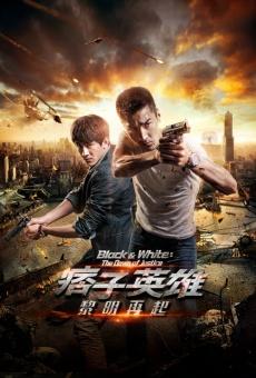Pi Zi Ying Xiong 2 gratis