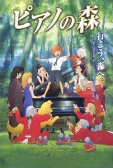Película: Piano Forest: The Perfect World of Kai