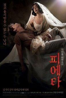 Ver película Pietà (Piedad)