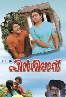 Ver película Pinnilavu
