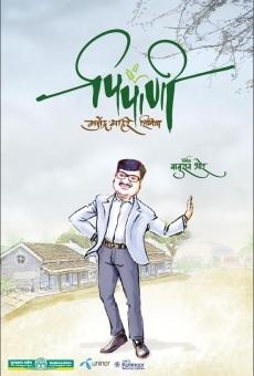 Ver película Pipani