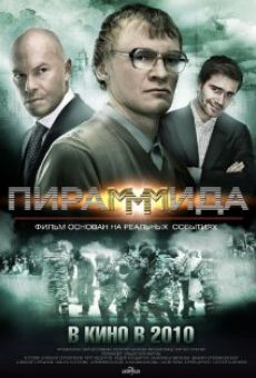 Watch PiraMMMida online stream