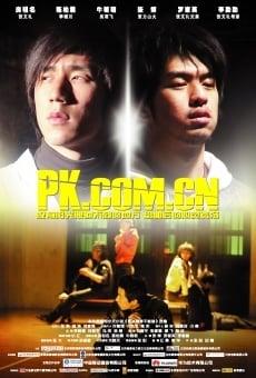 Ver película PK.COM.CN