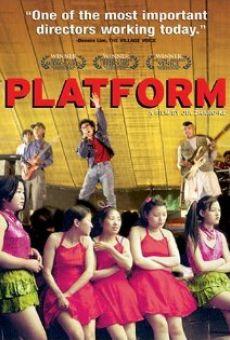 Ver película Platform
