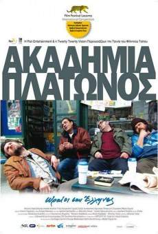 Akadimia Platonos online streaming