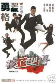 Fa fa ying king - Hua hua xing jing on-line gratuito