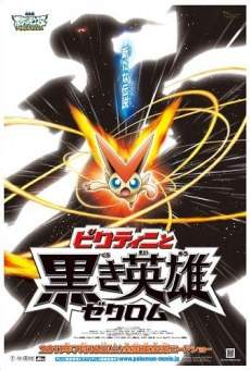Ver película Pokémon 14: Victini and the Dark Hero: Zekrom