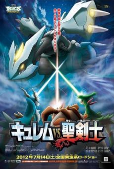 Gekijô ban poketto monsutâ: Kyuremu VS Seiken samurai on-line gratuito