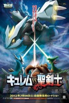 Gekijô ban poketto monsutâ: Kyuremu VS Seiken samurai