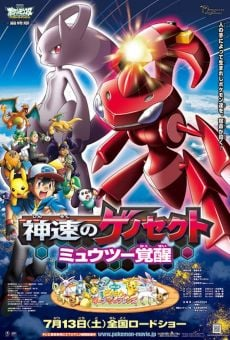 Gekijôban Poketto Monsutâ: Shinsoku no Genosekuto Myuutsû Kakusei (Pokémon Movie 16: ExtremeSpeed Genesect) online