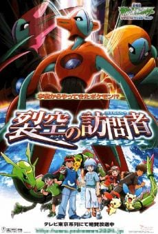 Pocket Monsters Advance Generation: Rekku no Homonsha