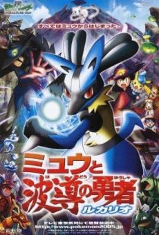 Pokemon Movie 8: Lucario and The Mystery of Mew online streaming