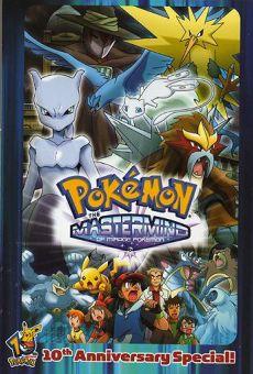 Ver película Pokémon: El maestro espejismo