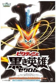 Ver película Pokémon Negro: Victini y Reshiram