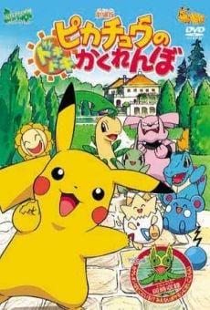 Ver película Pokémon: Pikachu's PikaBoo