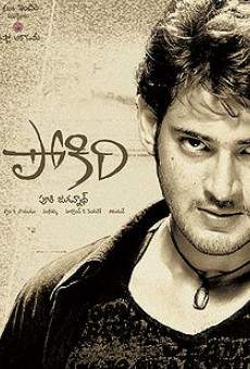 Pokiri online streaming