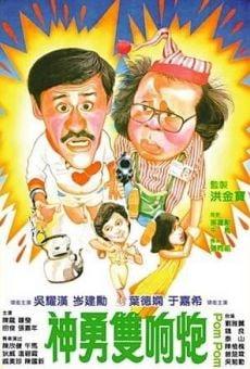 Shen Yong Shuang Xiang Pao en ligne gratuit