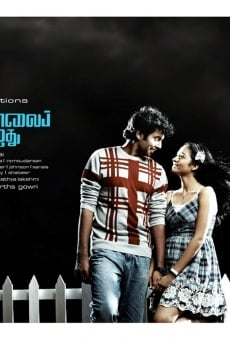 Ver película Ponmaalai Pozhudhu