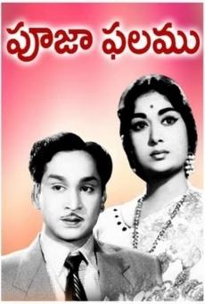 Pooja Phalamu en ligne gratuit