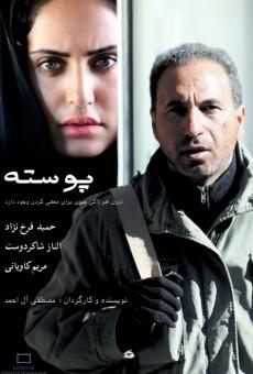 Ver película Poosteh
