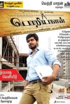 Ver película Poriyaalan