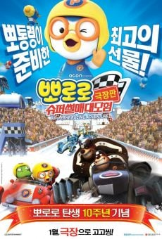 Pororo Gukjangpan Super Sulme Daemohum (Pororo, the Racing Adventure) on-line gratuito