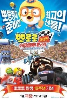 Ver película Pororo, the Racing Adventure