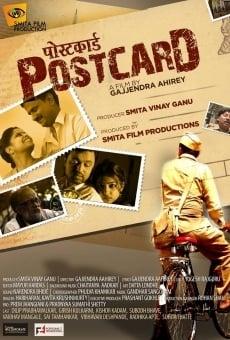 Postcard online kostenlos
