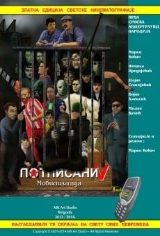 Ver película Potpisani V