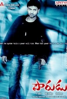 Ver película Ciudadano