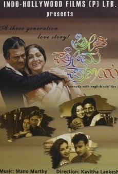 Ver película Preethi Prema Pranaya