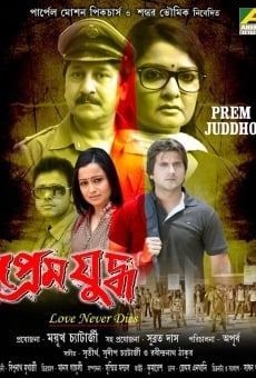 Ver película Prem Juddho