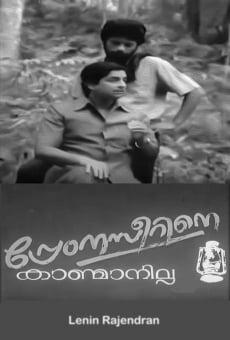 Ver película Prem Nazirine Kanmanilla