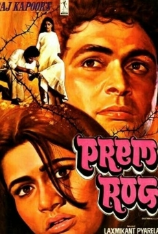 Ver película Prem Rog