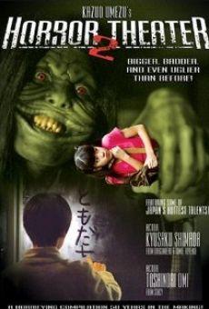 Umezu Kazuo: Kyôfu gekijô - Purezento on-line gratuito