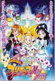 Ver película Pretty Cure Max Heart: La película