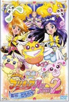 Eiga Futari wa Precure Max Heart 2: Yukizora no Tomodachi