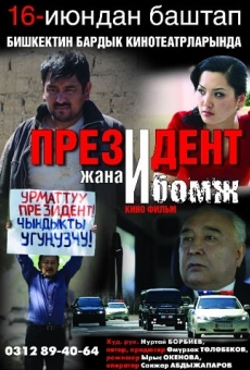 Ver película Prezident zhana bomzh